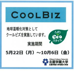 coolbiz_a